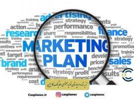 برنامه بازاریابی | اهداف و مراحل تدوین