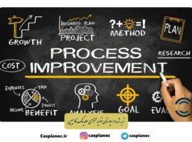 بهبود فرآیند چیست؟