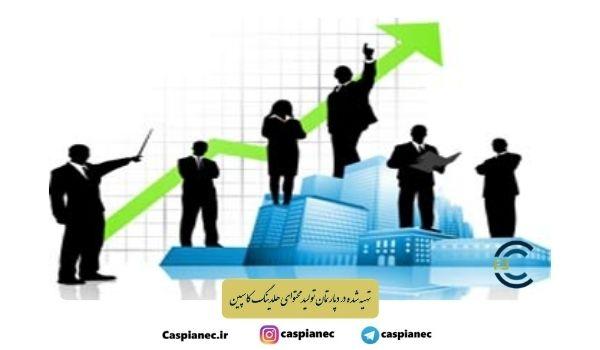 سطوح مدیریت در سازمانها و وظایف مدیران