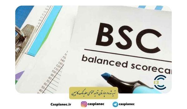 BSC چیست؟+ اجرا و پیادهسازی