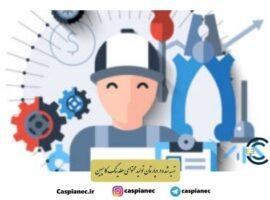 تفاوت بین رویکردهای نگهداری و تعمیرات