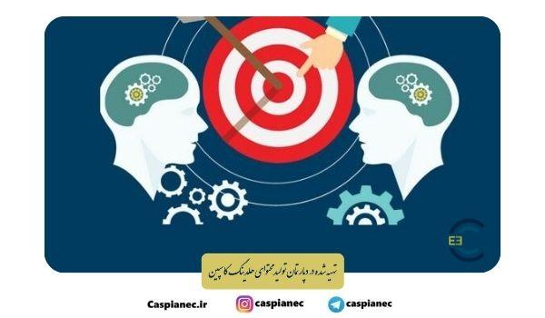 مدیریت دانش و اجرای آن در سازمان