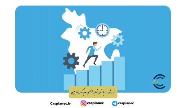 کارآفرینان برتر ایرانی