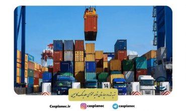 ورود کمیسیون اقتصادی مجلس به موضوع دپوی کالاهای فاسدشدنی در گمرک