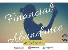15 نکته برای جذب فراوانی مالی