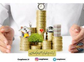 5 قدم برای برنامه ریزی استقلال مالی